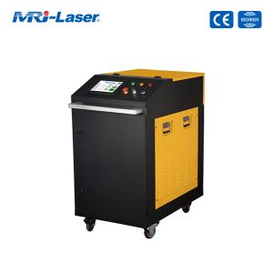 Buy cheap 200W Handheld Fiber Laser Cleaning Machine For Rust Removal product