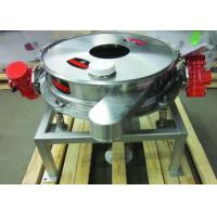 Buy cheap S49 series wheat powder rotary vibrating screen from wholesalers