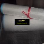 Buy cheap Plastic Mosquito netting, Plastic window screens, Nylon Window screens, China Factory from wholesalers