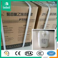 Buy cheap Supply PTFE Aqueous Dispersion DF-301,Good Quality,Low Price,Anti-corrosive,Not limited to supply. from wholesalers