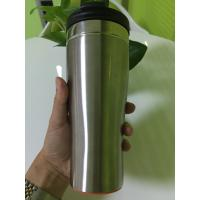 Buy cheap 18/8 Stainless Steel Portable Coffee Cup Double Wall 85*80*170mm Size from wholesalers
