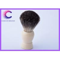 Buy cheap Best shaving brush for men with faux ivory handle , black badger knots from wholesalers