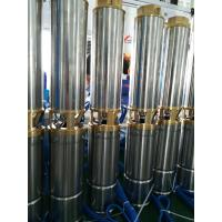 Buy cheap 3 DC And AC / DC Solar Water Pumping System Plastic Impeller Max Head 155m from wholesalers