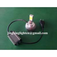 Buy cheap Head Light Bulb Auto Parts Tractor 25w 2600lm H1 Led Headlight from wholesalers