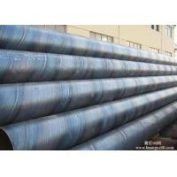 China SSAW Steel Pipes,API 5L SSAW Steel Pipes,API 5L SSAW Steel Pipes Manufacturer,ASTM A252 SSAW Steel Pipes on sale