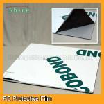 Buy cheap Medium Adhesive Strength Sheet Metal Protective Film 30M - 2000M Width from wholesalers