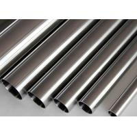 Buy cheap ASME BPE Sanitary Stainless Steel Pipe , High Purity Stainless Steel Tubing from wholesalers