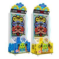 Buy cheap Popular Redemption Game Machine Lucky Ball 100% Pure Mechanical Playing Game Machine With LED Screen Coin Operated Games from wholesalers