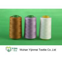 Buy cheap Bright Colored Polyester Core Spun Thread for Sewing Machine Abrasion Resistance product