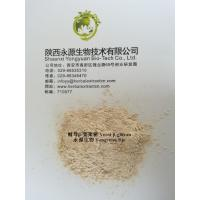 Buy cheap High quality Cosmetics raw material  Yeast β-glucan, β-1,3-/1,6-glucan from wholesalers