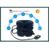 Buy cheap Fully Flannel Portable Inflatable Cervical Neck Traction Collar Device from wholesalers