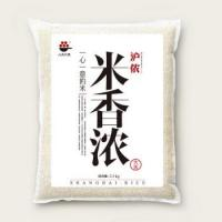 Buy cheap Moisture Proof Plastic Rice Packing Bags Heat Seal Laminated For Rice And Bean Packaging from wholesalers