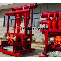 Buy cheap High efficiency desander separator used in well drilling for sale from wholesalers