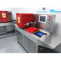 Buy cheap 240℃ License Plate Stamping Machine Runaway Alarm 0.01mm Gap Hot Stamp Quickly from wholesalers