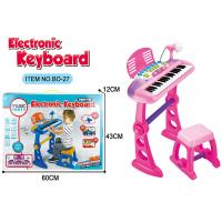 Buy cheap Small Kids Musical Instrument Toys Piano Sound Keyboard With Mricophone from wholesalers