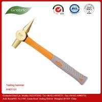 Buy cheap Non-sparking testing hammer Al-Cu Be-Cu material with fibreglass handle from wholesalers