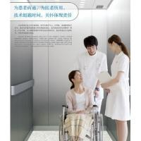 Buy cheap Automatic Machine Room Elevator At Hospital Maximum Travelling Height Is 90m from wholesalers