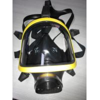 Buy cheap Full face Gas mask with carbon filter for army from wholesalers