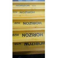 Buy cheap Timber beam H20 from wholesalers