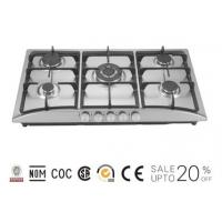 Buy cheap China fashion design 5 sabaf burner built-in battery stove for cooking from wholesalers