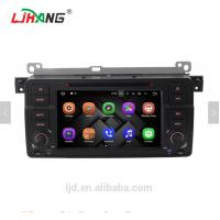 Buy cheap SD Card Port FM AM Bmw X5 E53 Car Gps Navigation System Dvd Player 2GB DDR3 from wholesalers