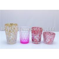 Buy cheap different size mercury votive candle holder, tea light candle holder cheap from wholesalers