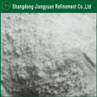 Buy cheap 98% Good Price Industrial Grade Ferrous Sulfate from wholesalers