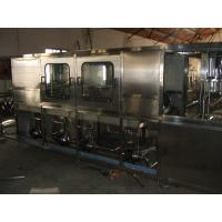 Buy cheap PET Bottle Aseptic Liquid Filling Machine 3 In 1 Function 7.5KW Power product