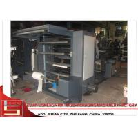 Buy cheap Automatic 80m / Min Paper Flexo Printing Machine For Printing Envelopes from wholesalers