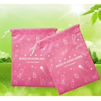 Buy cheap Advertising Promotional Gift Bags , 210D Polyester Drawstring Bag from wholesalers