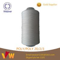 Buy cheap High tenacity raw white poly/poly core sewing thread 26/2 (AAA grade manufacture from wholesalers