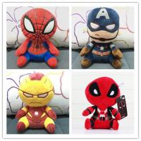 Buy cheap Cartoon Marvel Comics The Avengers Stuffed Toys For Crane Vending Toy Machine from wholesalers