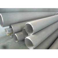 Buy cheap Industrial 5mm 304 Stainless Steel Pipe , ASTM A312 304 Ss Tubing Chemical Resistance from wholesalers