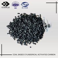 Buy cheap Cylinder activated carbon for waste gas absortion made in china from wholesalers