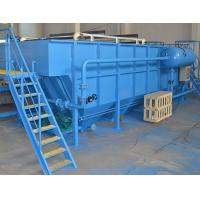 Oil Separation Daf System Water Treatment  Printing Industry Wastewater Treatment
