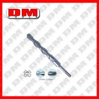 Buy cheap DIN8035 SDS PLUS HAMMER Drill bits from wholesalers