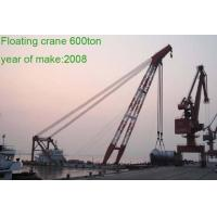 Buy cheap Sell Floating Crane 600t Used Crane Barge 600t 600 Ton from wholesalers