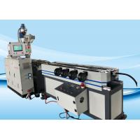 Buy cheap 12mm - 50mm Compromise Joint Corrugated Pipe Making Machine / PP Pipe Extrusion Machine from wholesalers