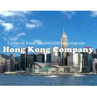 Buy cheap HK COMPANY INCORPORATION,REGISTER HONG KONG COMPANY from wholesalers
