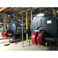 Buy cheap Fire tube 150 psi 300 hp boiler price from wholesalers