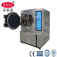 Buy cheap High Pressure Cooker Test Chamber Appratus Machine , Lab Testing Equipment With Two Layers from wholesalers