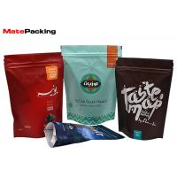Buy cheap Zipper Foil Food Pouches With Valve For Coffee Moisture Proof High Barrier from wholesalers