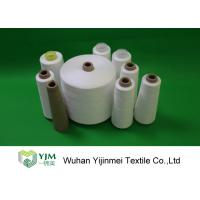 Buy cheap 20S /2 30s/2 40s/2 Raw White Yarn / High Tenacity Polyester Yarn For Knitting Usage from wholesalers