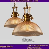 Buy cheap Ball Shape Ceiling Pendant Lights Vintage Lights Wall mounted Lanterns For Living Room from wholesalers
