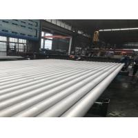Buy cheap Bright Annealed 304 Stainless Steel Tubing  Finned For Sanitary Or Industial from wholesalers