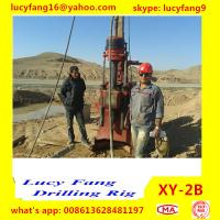 Buy cheap Hot Sale Top Quality Lowest Price Potable Soil Drilling Machine For Geotechnical Drilling from Wholesalers
