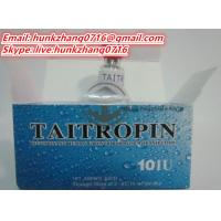 Buy cheap Healthy Recombinant Growth Hormone Bodybuilding HGH Taitropin For Alzheimer Improvement from wholesalers