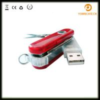 Buy cheap Multi-function Swiss Army Knife Design USB 2.0 Flash Drive 8GB Pen Drive Memory from wholesalers