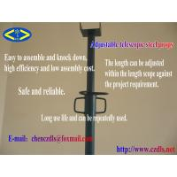 Buy cheap adjustable telescopic steel props of constriction from wholesalers