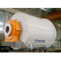 Buy cheap Lead Zinc Iron Copper Gold Ore Ball Mill from wholesalers